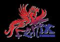 Fenix IT & Motor Worx Logo